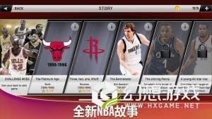 NBA 2K20图2