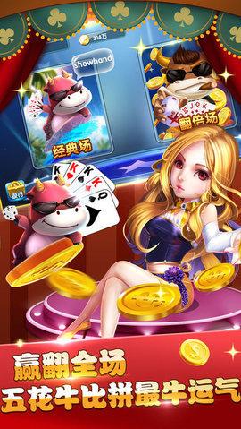 乐重棋牌游戏大厅图1