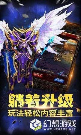 祖龙王新超变图1
