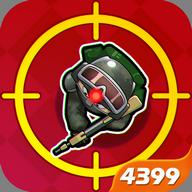 全民刺客  v1.0.0