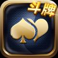 玩呗斗牌最新版本2.8.6