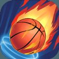 超时空篮球