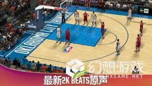 NBA 2K20图4