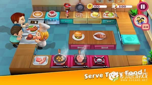 厨师餐厅烹饪图2