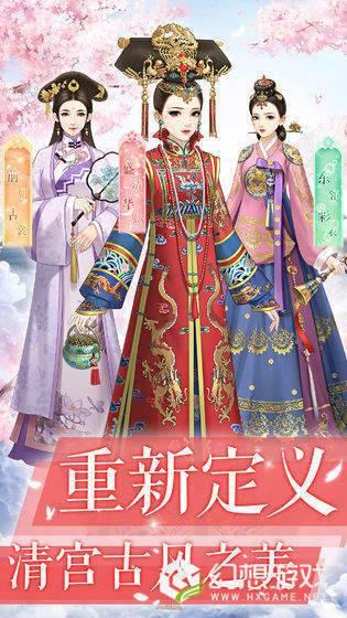 金枝玉叶皇宫争斗图3