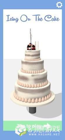 我做蛋糕贼6安卓版图1