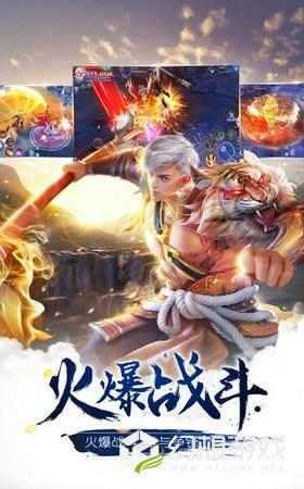 绝世仙侠图3