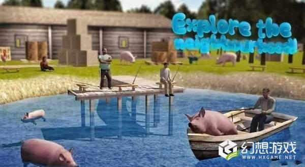 猪的一生模拟器图3