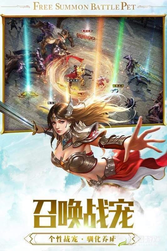 九洲妖杀传奇图1