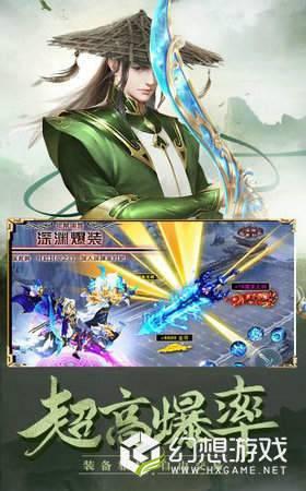 武圣传奇之天极霸业图2