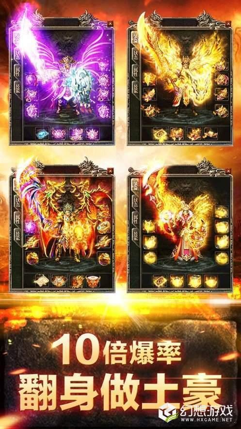 魔神降临图3