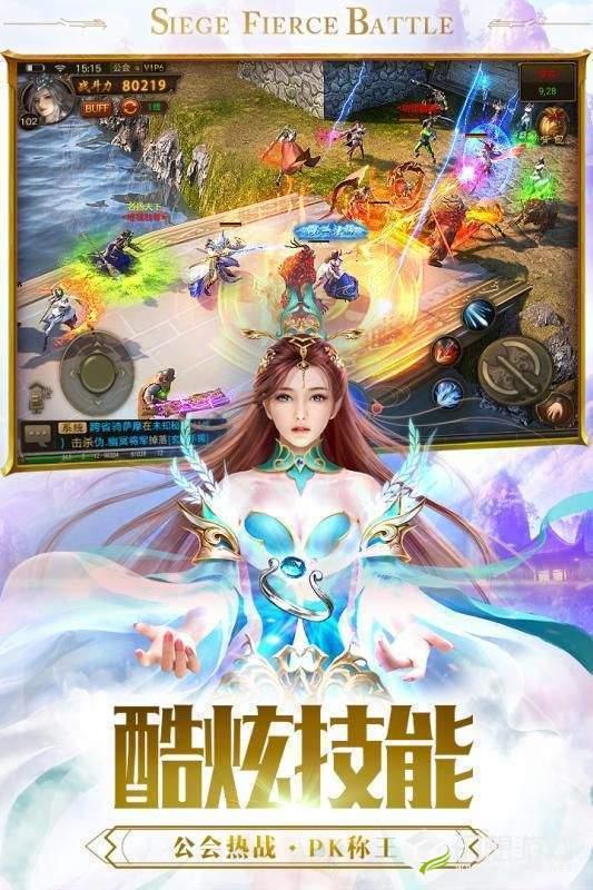 九洲妖杀传奇图3