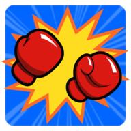 迷你拳击  v2.0