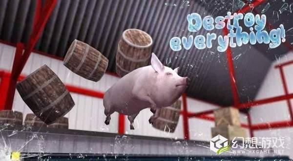 猪的一生模拟器图2