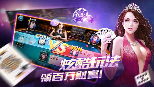 神人斗地主app2.0图3