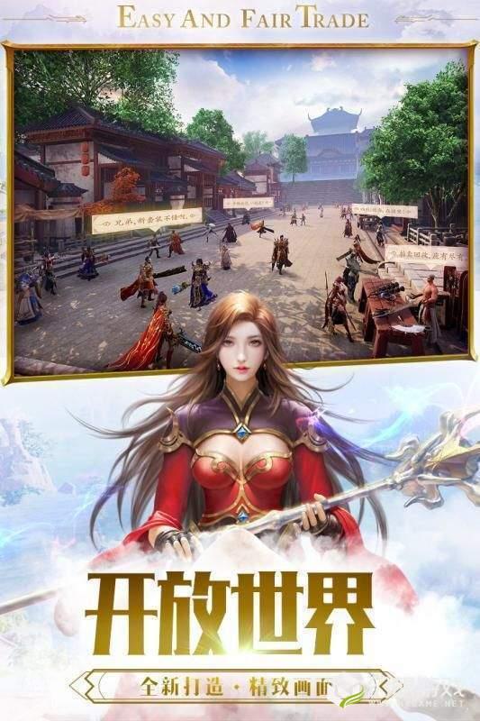 九洲妖杀传奇图2