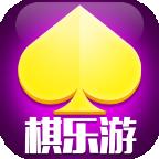 棋乐游app  v1.0