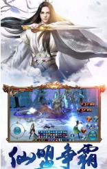 雷帝武神图1