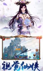 雷帝武神图2