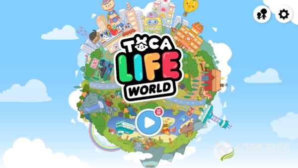 托卡生活世界完整版图3