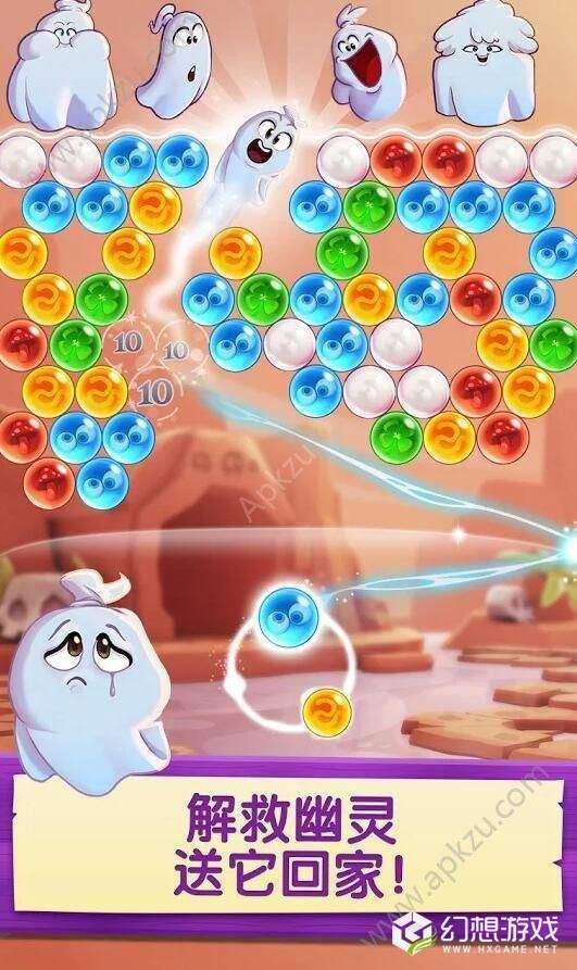 泡泡魔女传奇3破解版安卓版图3