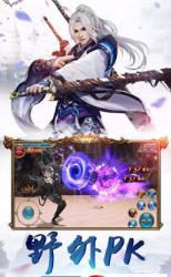 雷帝武神图3