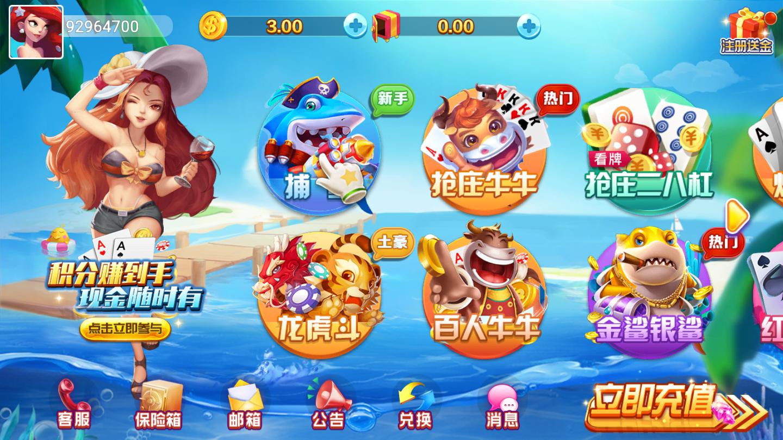 棋乐游app图3