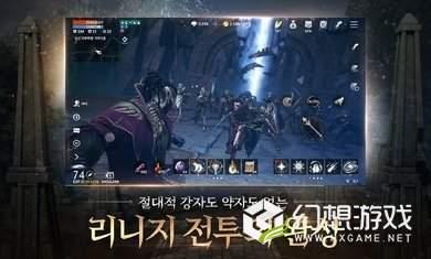 天堂2m韩服官网版图2