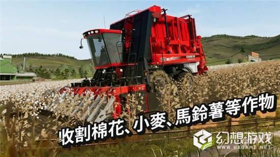 农场模拟器20图1