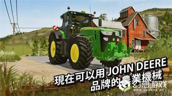 农场模拟器20图3
