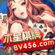 木星棋牌app  v1.0