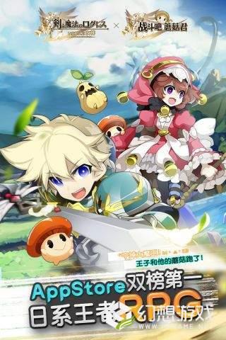 战斗吧蘑菇君图5