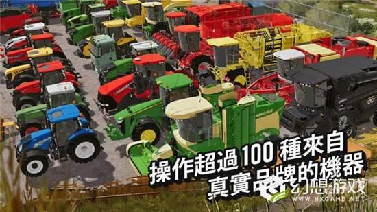 农场模拟器20图2