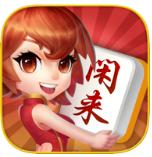 闲来麻将赚金版app  v1.0.2