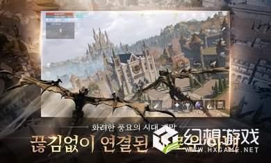 天堂2m韩服官网版图3
