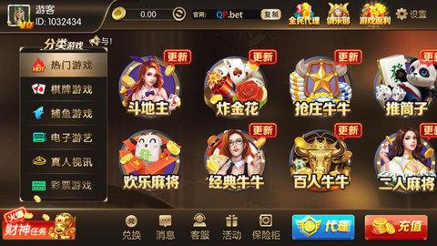 龙门棋牌app图2
