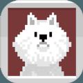 狗狗庇护所  v1.1.39