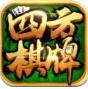 四方棋牌app九线拉王