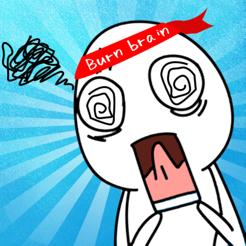燃烧你的大脑