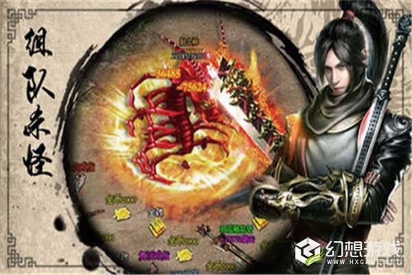轩辕世界传奇图3