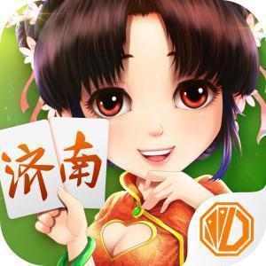 震东济南棋牌2.6最新版