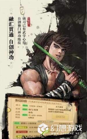 我辈剑仙图2