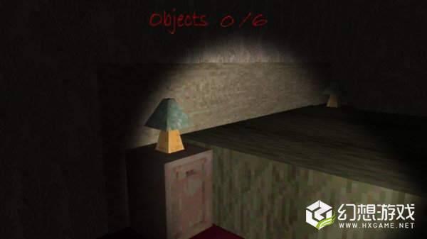 房子的地下室图1