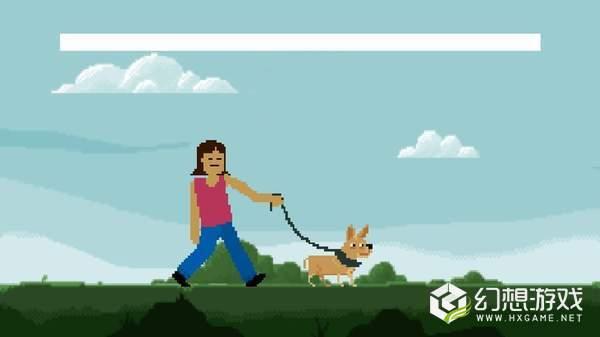 狗狗庇护所图1