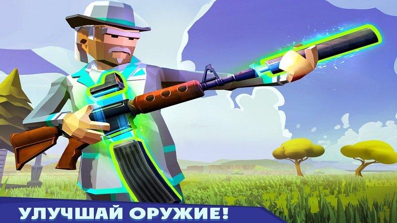 火箭大逃杀图3