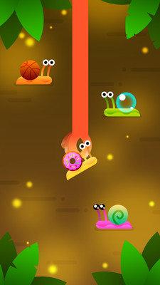 蜗牛跑起来图5