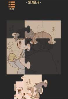 井田玉拼图图1