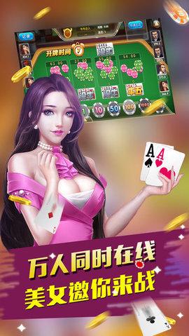 老A扑克图3