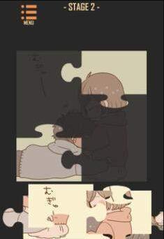 井田玉拼图图4