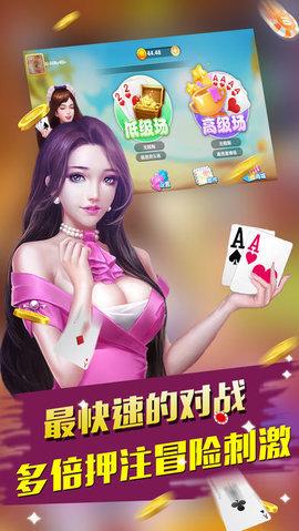老A扑克图1